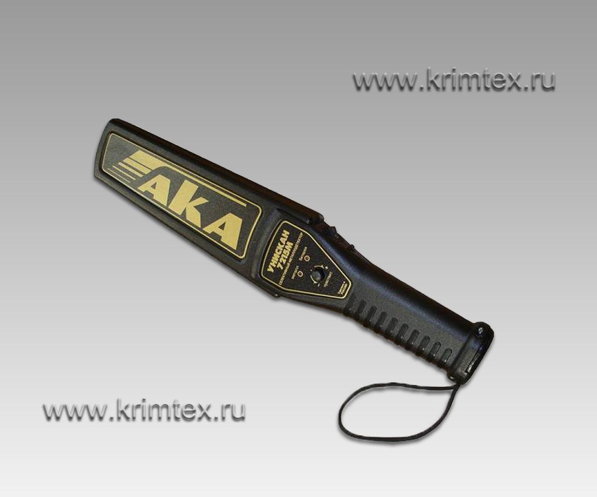 """Металлодетектор ака """"унискан"""" 7215м криминалистическая техни."""